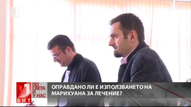 Марин Калчев