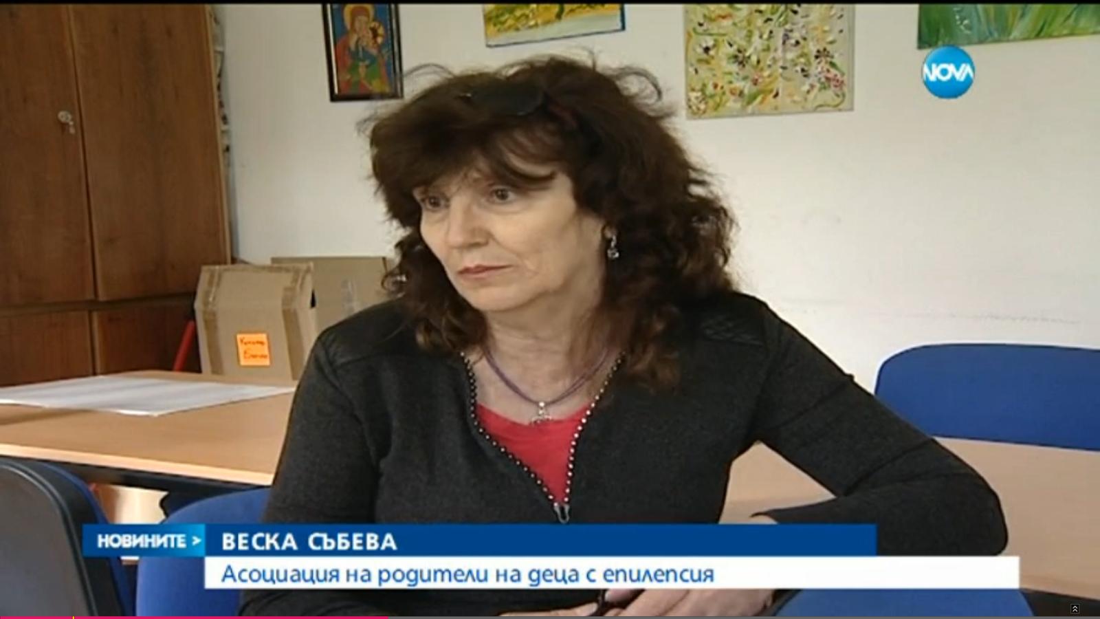 VeskaNova